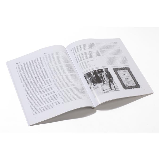 Člověk a práce – z ekonomických principů a vizí Tomáše Bati bata, vícebarevné, 900-0995 - 26