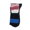 Pánské outdoorové ponožky bellinda, modrá, černá, 919-9408 - 13