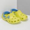 Dětské sandály s žabkou coqui, zelená, 272-7650 - 26