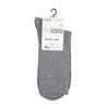 Vysoké pánské ponožky šedé matex, šedá, 919-2313 - 13