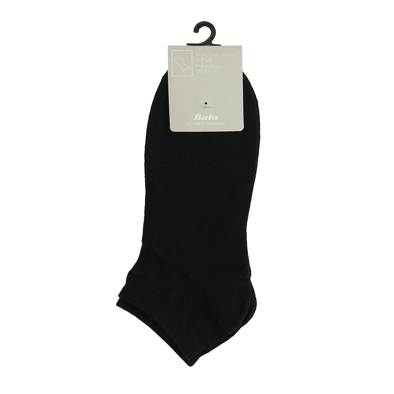 Pánske čierne členkové ponožky