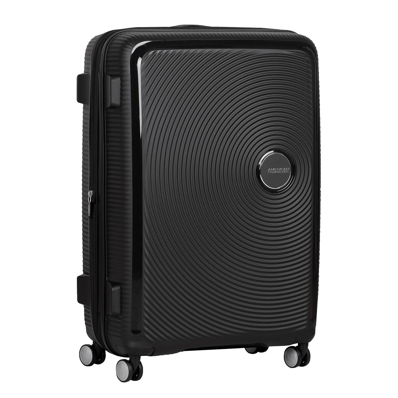 Černý kufr se skořepinou na kolečkách